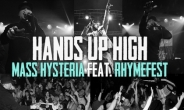 Mass Hysteria - Hands High feat. Rhymefest